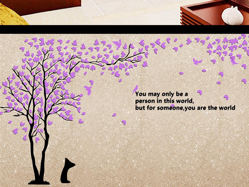 浪漫紫色抽象手绘树背景墙