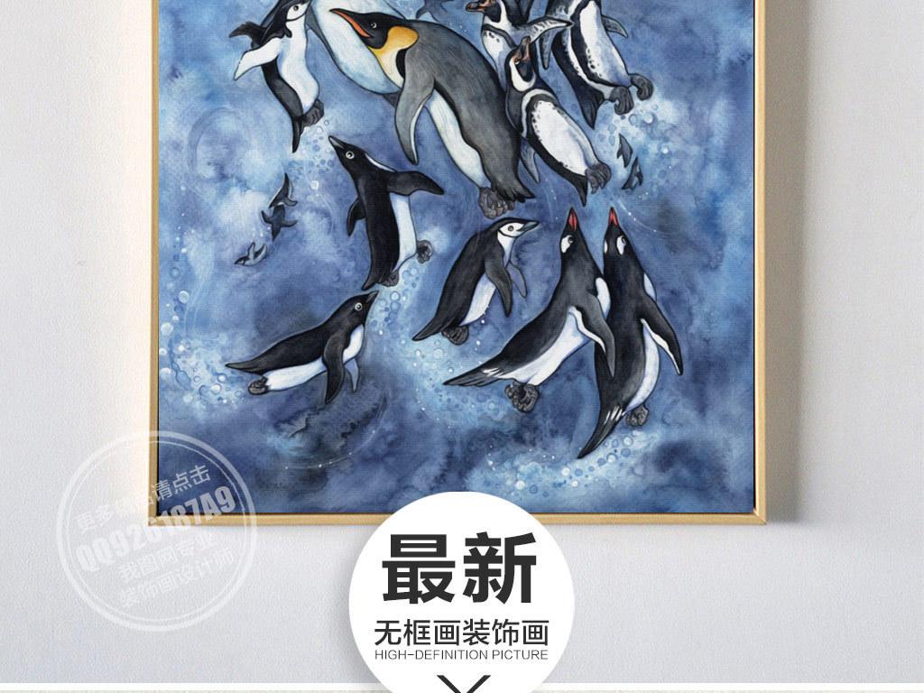 背景墙|装饰画 无框画 动物图案无框画 > 创意手绘蓝色大海飞天企鹅无