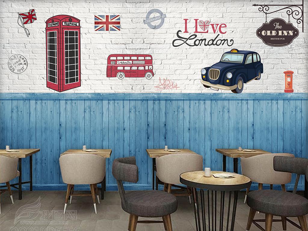 英伦风格手绘墙