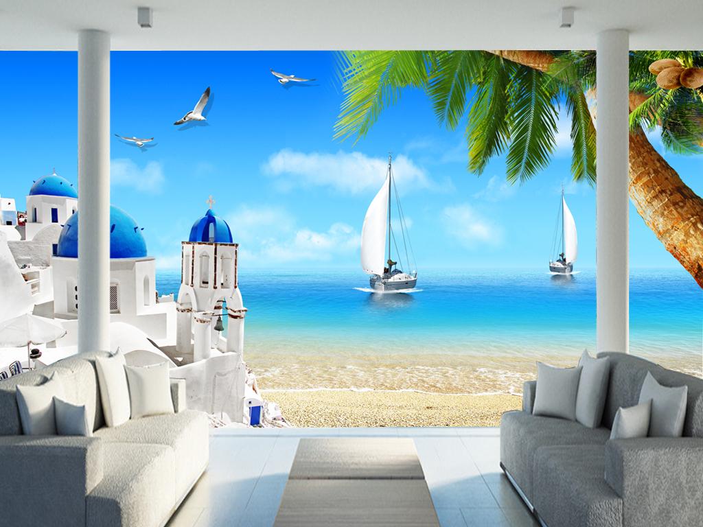 清新海景房3d电视机背景墙