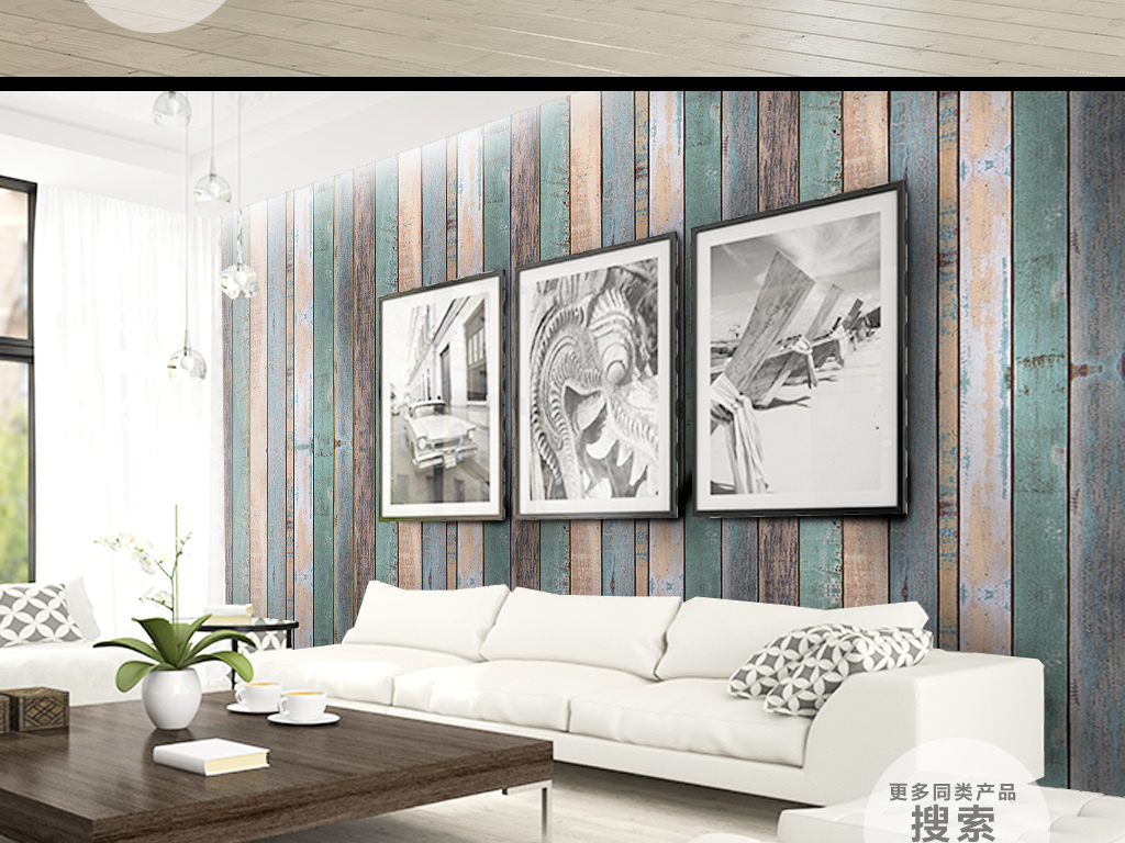 浅蓝色做旧木纹背景墙