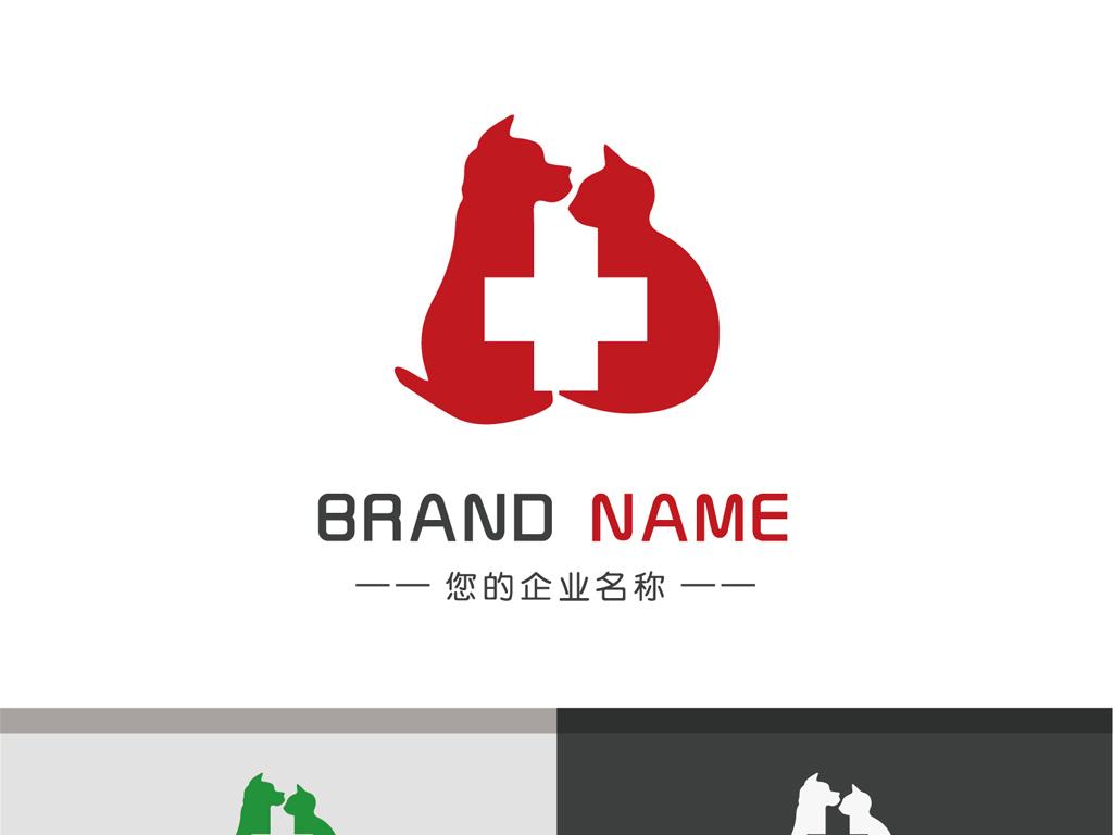 剪影猫狗logo宠物医院救助标志设计图片