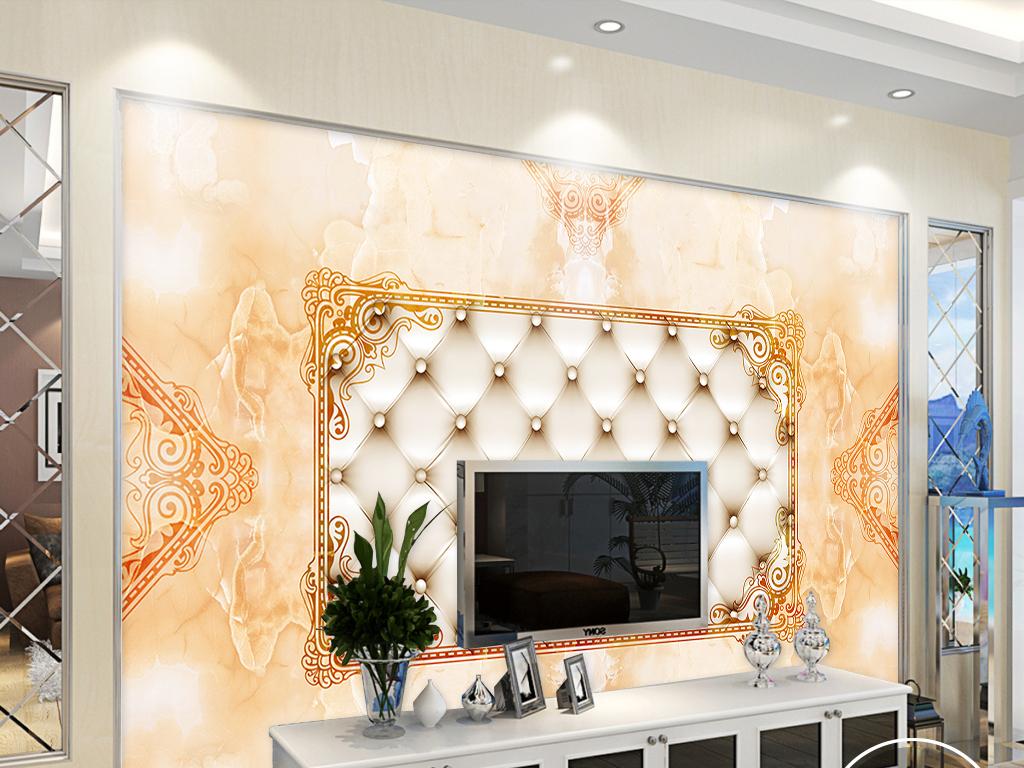 欧式石材软包客厅电视沙发背景墙