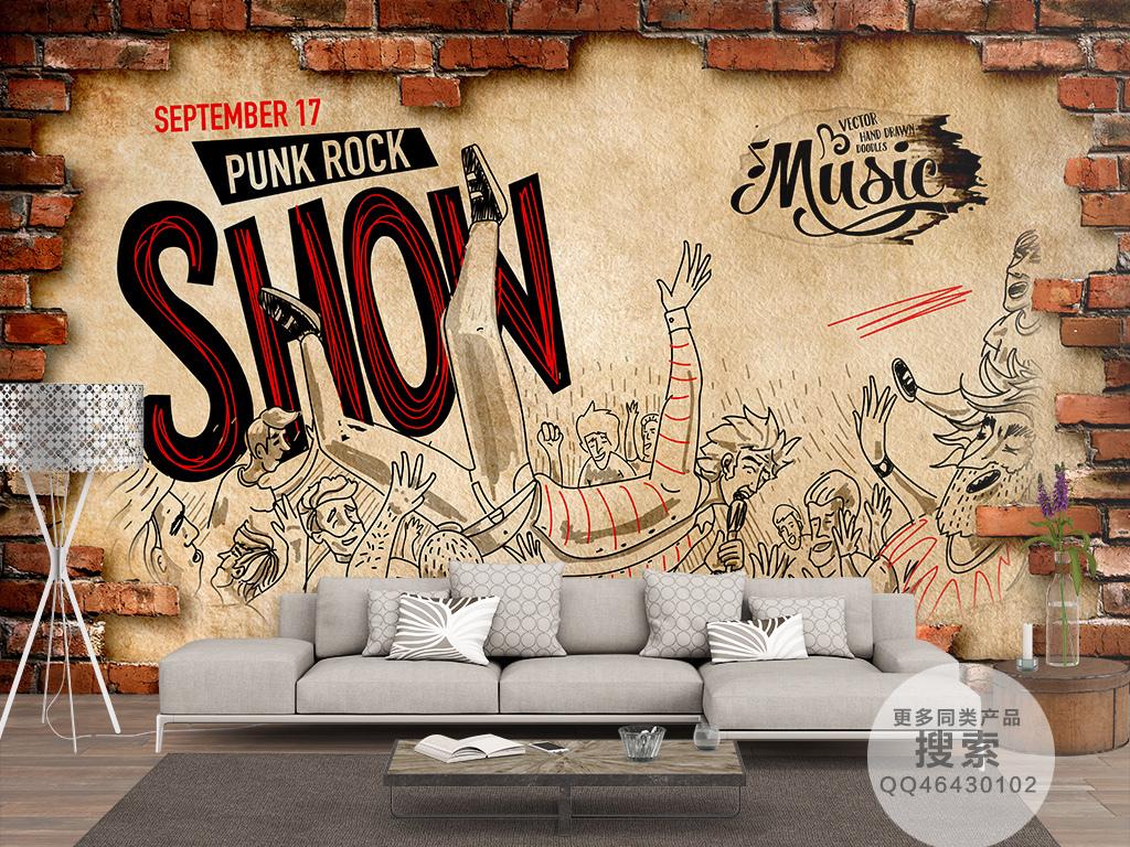 摇滚音乐秀复古红砖背景墙