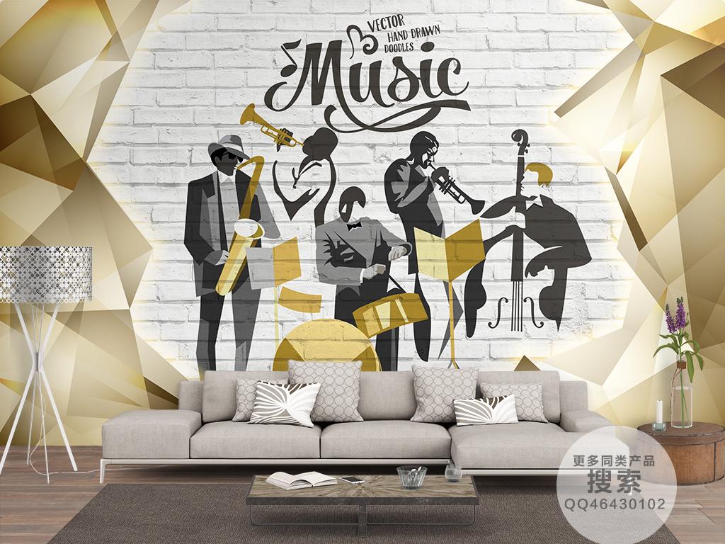手绘音乐时尚背景墙