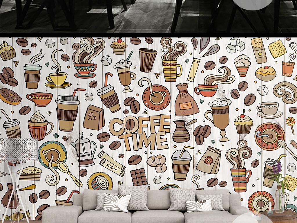 咖啡手绘墙背景墙