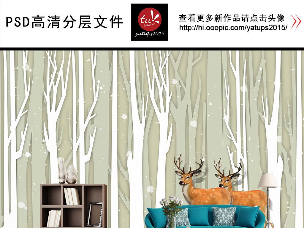 北欧风格树林麋鹿现代背景墙装饰画墙纸图片