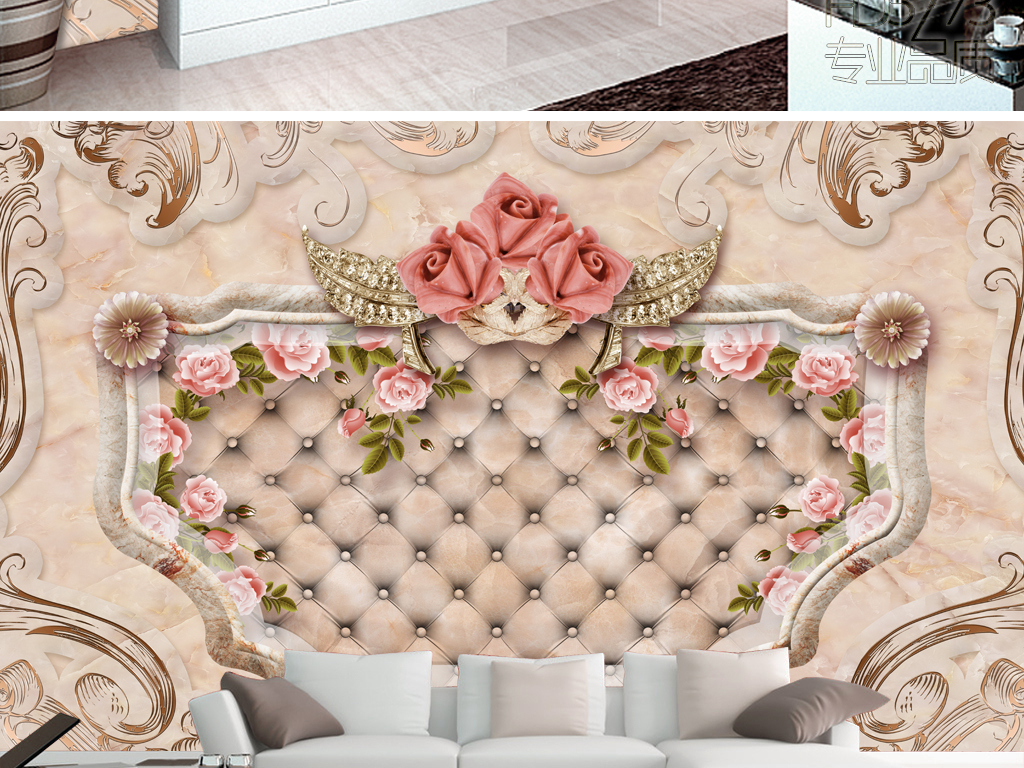 欧式花纹大理石软包电视背景墙
