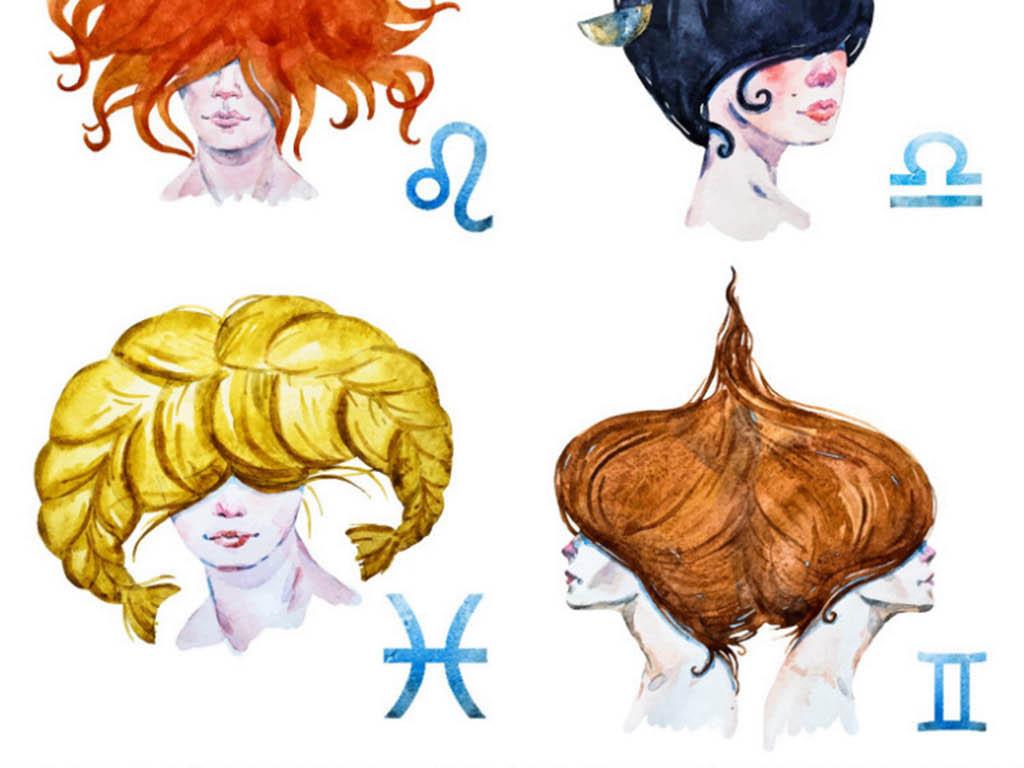 星座卡通水彩人物造型矢量彩色手绘头像图标