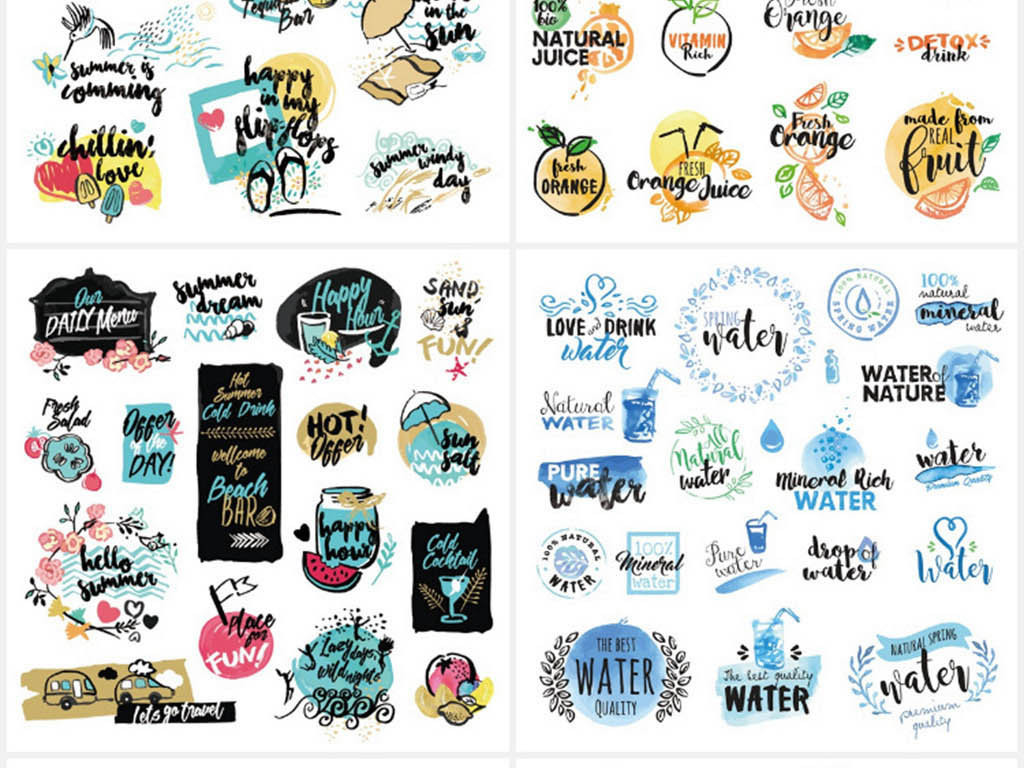 手绘水彩夏日缤纷果饮促销标识矢量设计素材