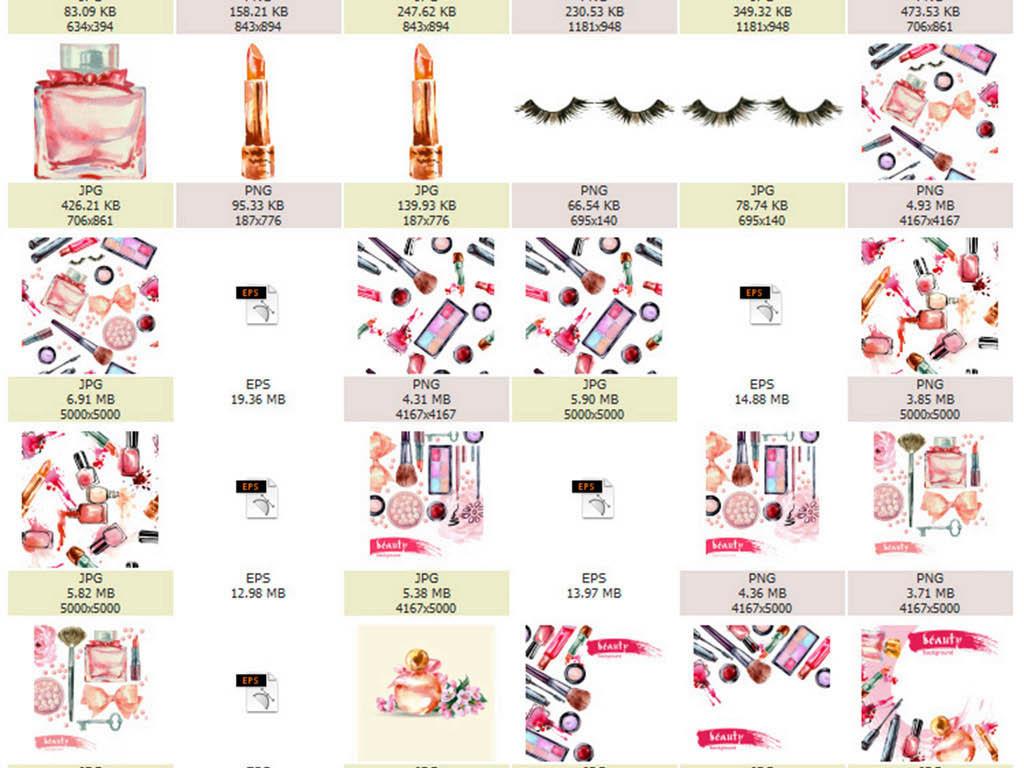 平面|广告设计 其他 设计素材 > 卡通手绘水粉彩时尚妆化妆品矢量设计