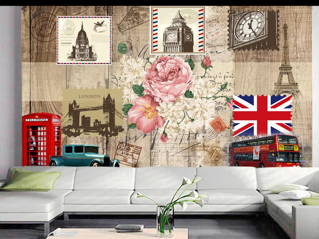 个性复古英伦怀旧欧式背景墙