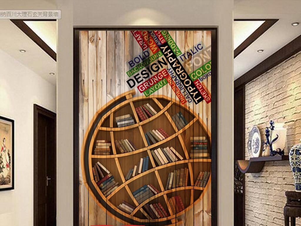 木板木纹地球仪艺术玻璃背景墙艺术电视背景墙现代艺术画背景墙瓷砖