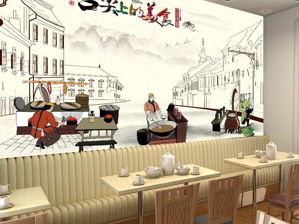 传统美食餐厅手绘民俗壁画背景墙图片
