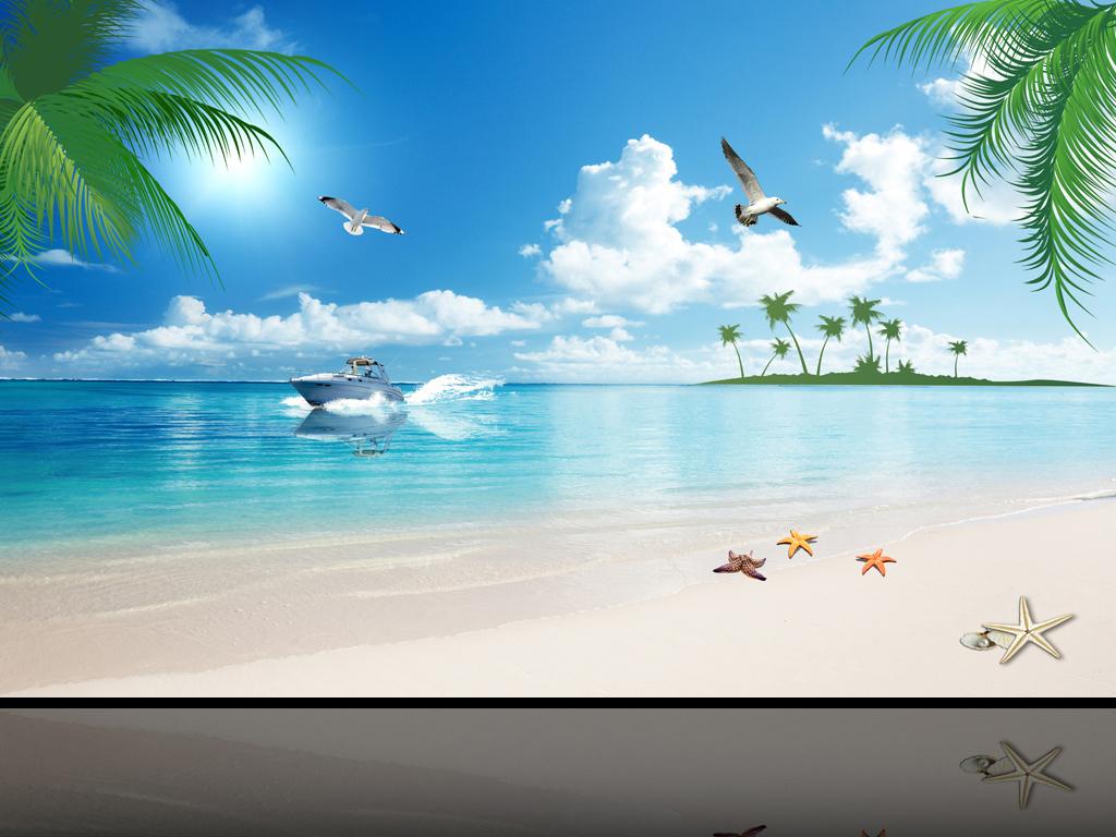 椰树海景海景椰树白云沙滩背景电视背景墙图片玻璃