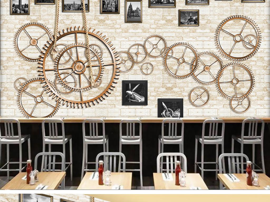 时间的记忆齿轮复古工装背景墙