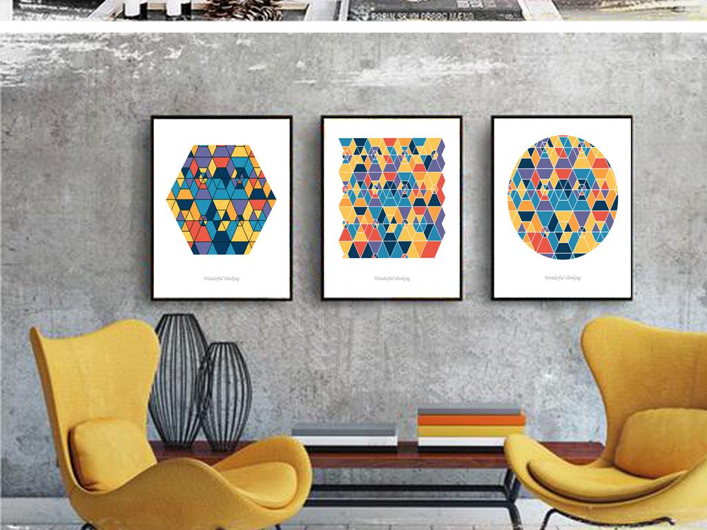 高清现代几何抽象图案色块拼图简约色彩画图片