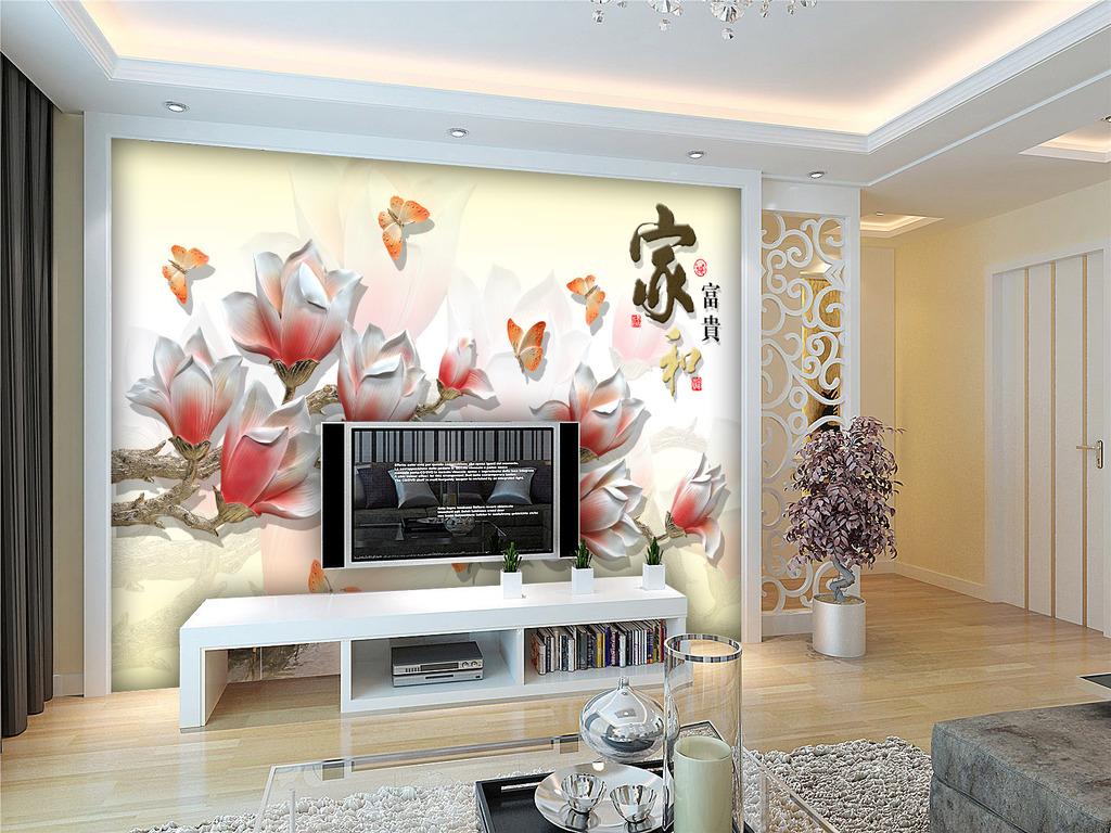硅藻泥背景墙家装背景墙立体背景墙马赛克背景墙软包背景墙简欧沙发图片