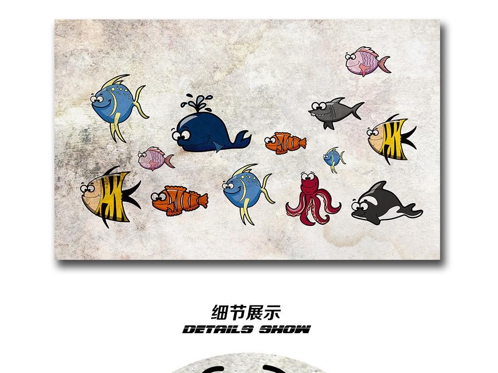 设计作品简介: 卡通鱼手绘背景墙装饰壁画
