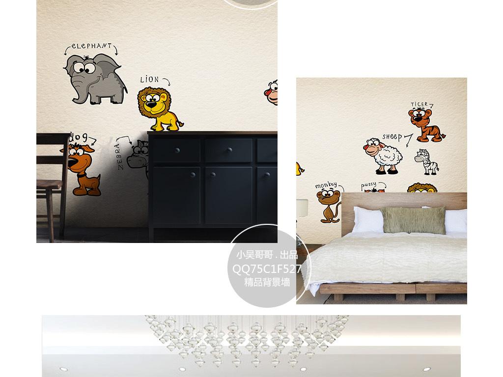 手绘可爱动物背景墙装饰壁画