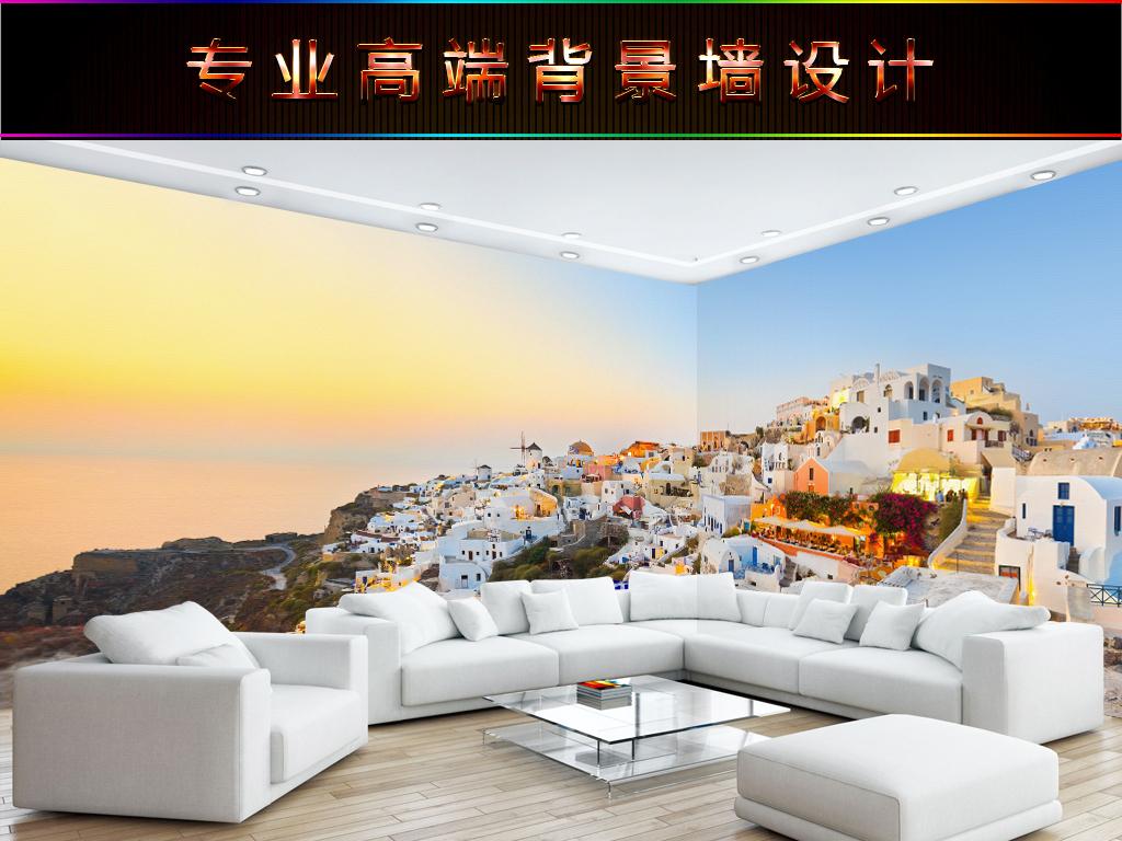 欧式复古希腊风景日落地中海背景墙