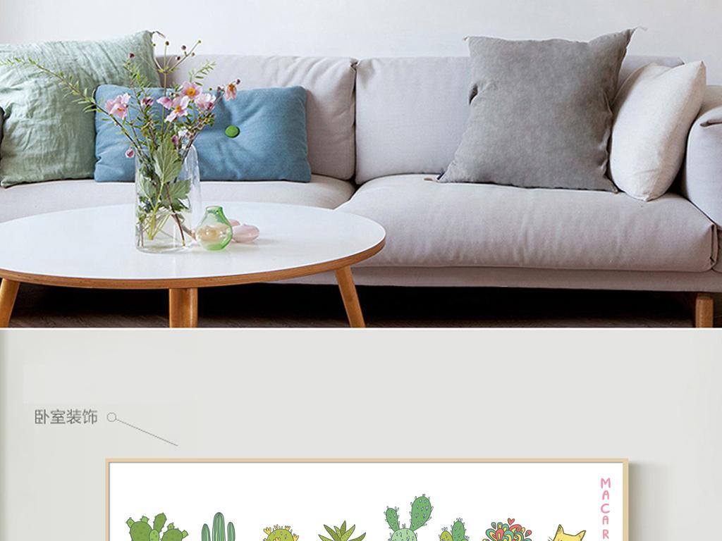 简约清新绿色植物盆栽小猫咪马卡龙色彩画