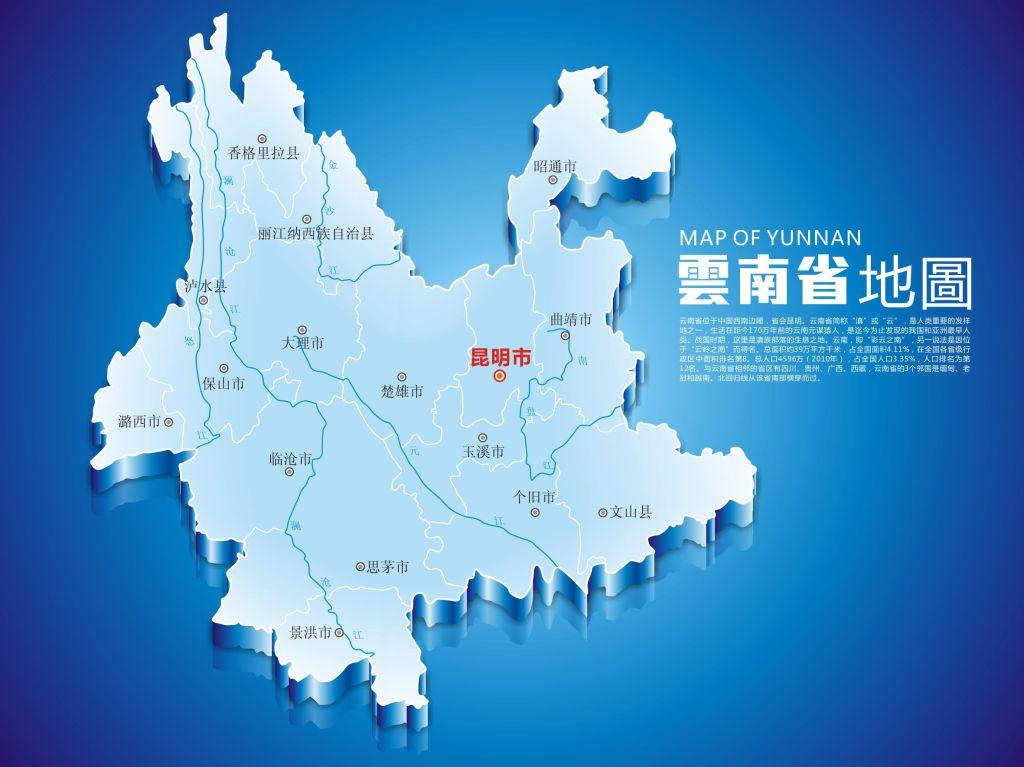 云南各市gdp_22省 经济列车 今年降速运行
