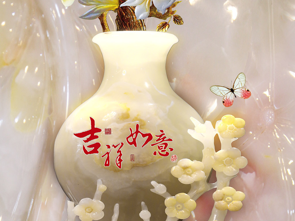 吉祥如意玉雕玉兰花花瓶玉雕玄关