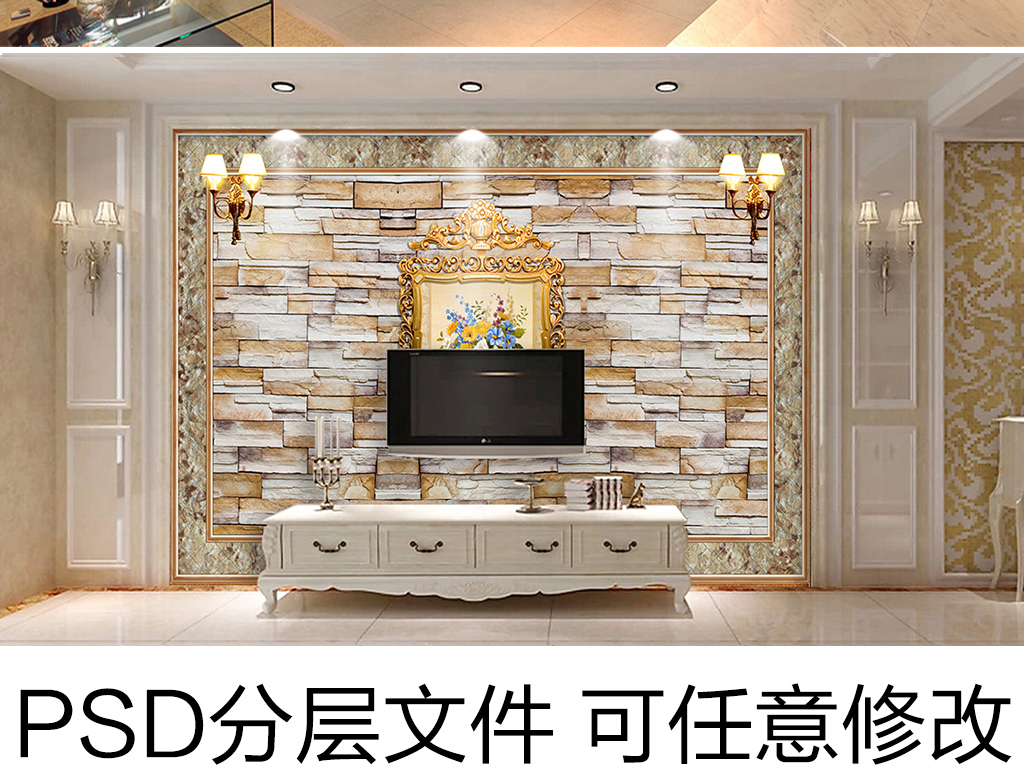 意境酒店客厅别墅壁纸壁画油画瓷砖装饰画背景墙