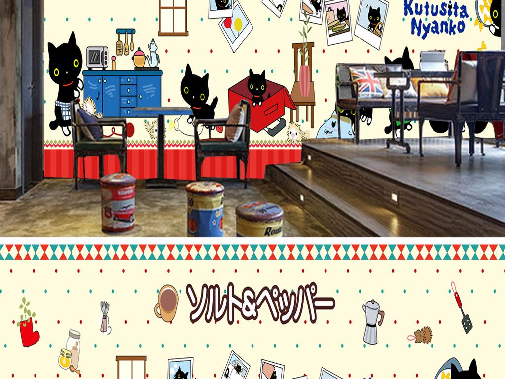 手绘卡通猫咪餐厅休闲吧奶茶店背景装饰墙