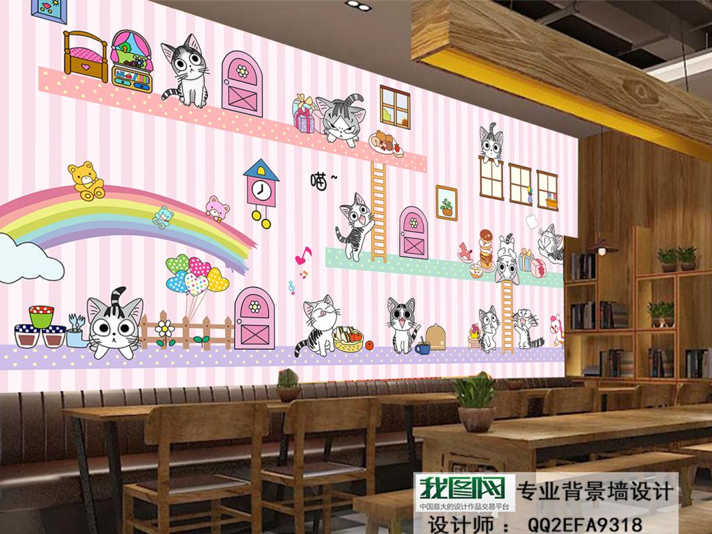 手绘猫咪餐厅休闲吧奶茶店背景墙