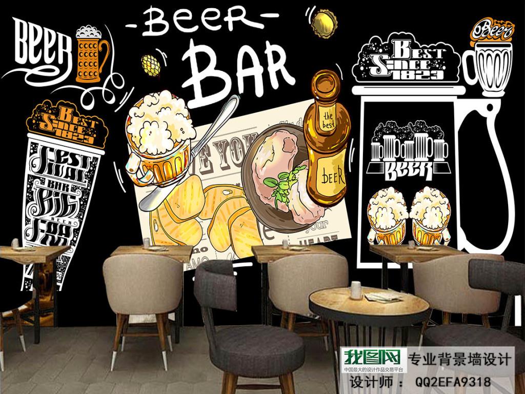 手绘黑板啤酒酒吧餐厅背景墙