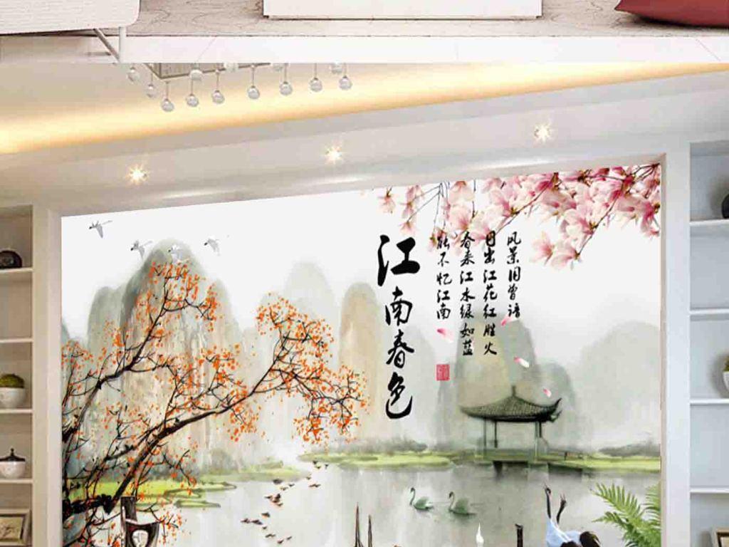 山水情忆江南中式风格立体背景墙壁画图片