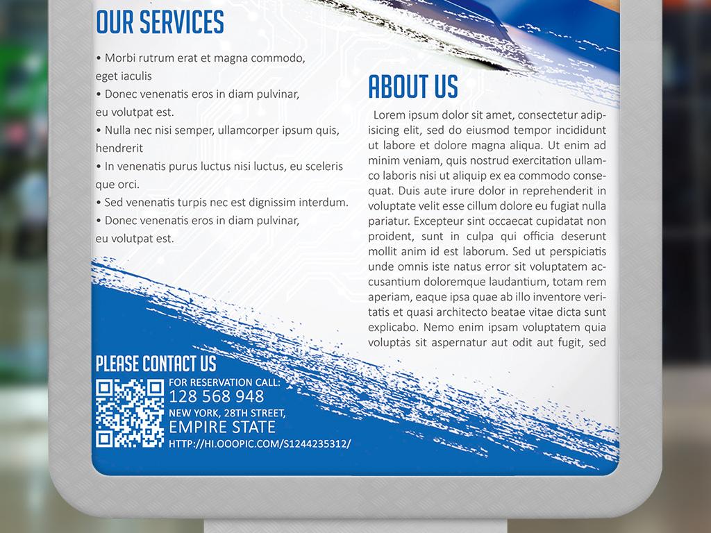 网络创新科技公司宣传海报素材下载,作品模板源文件可以编辑替换,设计