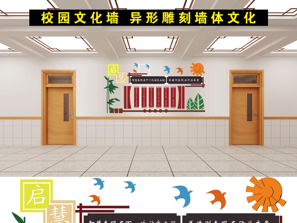 图片展示墙幼儿园