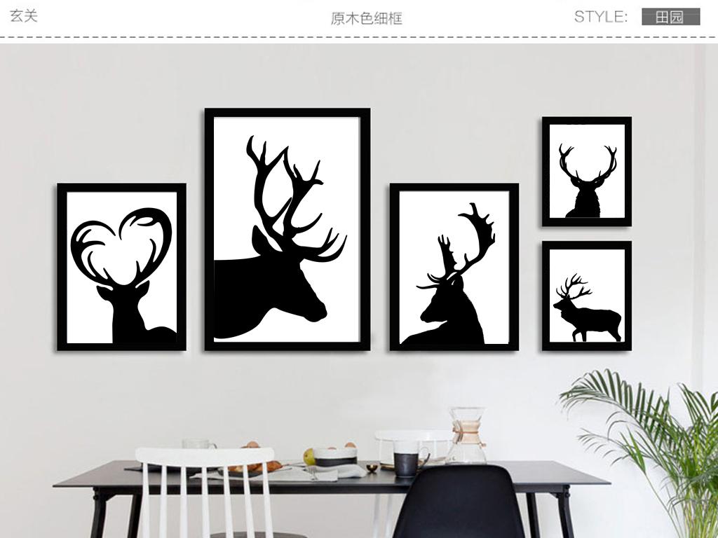 现代简易黑白麋鹿剪影无框画