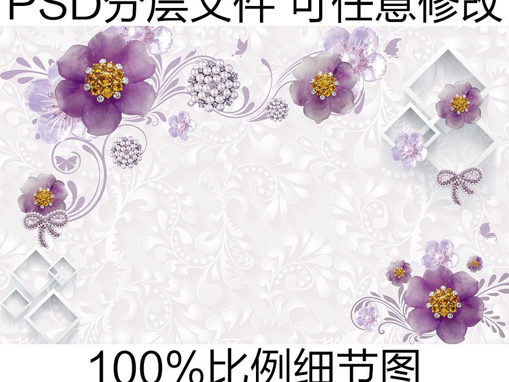 3d奢华欧式浮雕花朵珠宝背景墙