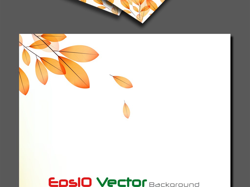 平面|广告设计 其他 信封信纸模板 > 唯美小清新淡雅树叶信纸海报背景图片