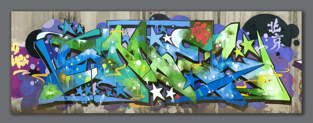 时尚涂鸦现代酒吧ktv装饰背景墙