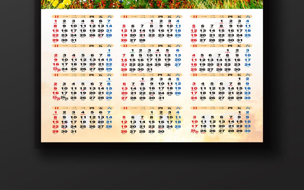 2017年基督教年历表设计
