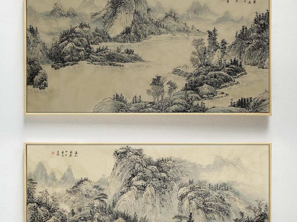 精品国画山水水墨中式装饰画图片