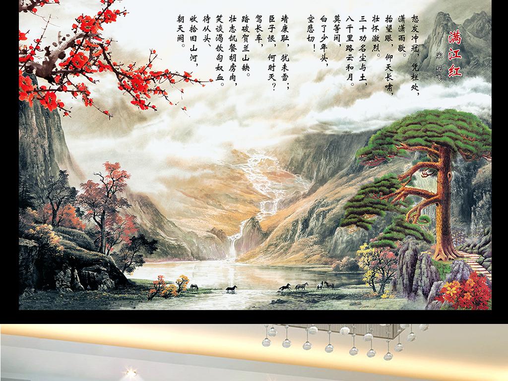 满江红山水画中式背景墙(图片编号:15760820)_中式墙图片