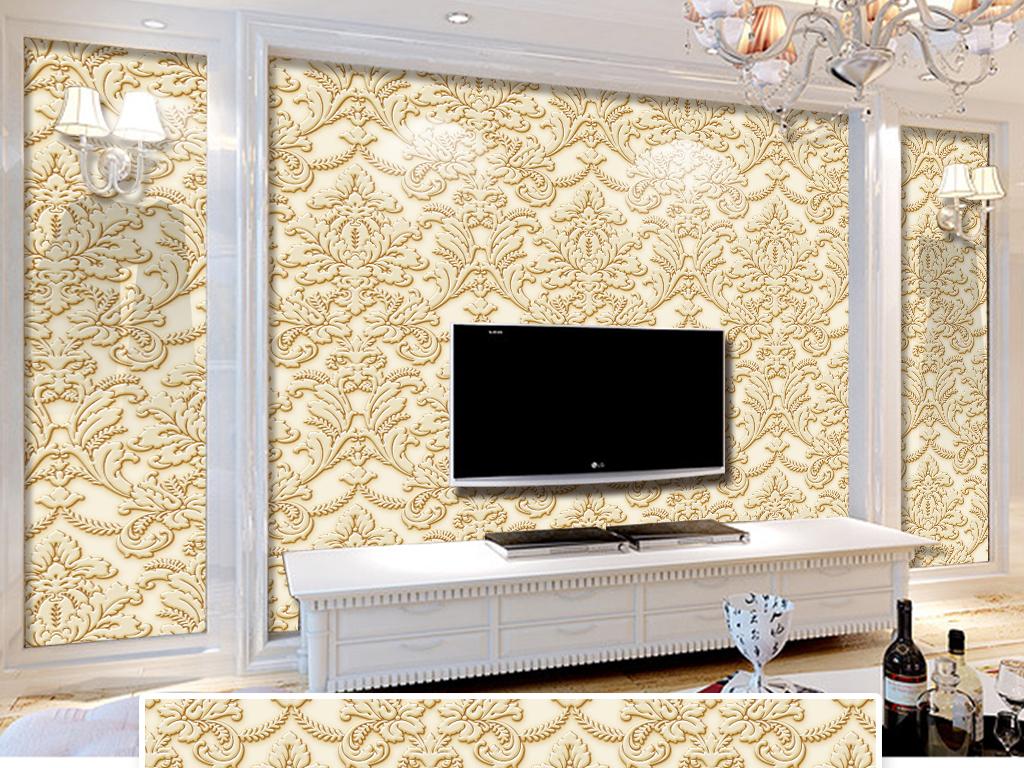 欧式花纹背景墙立体欧花金色欧花3d欧花硅藻泥图片