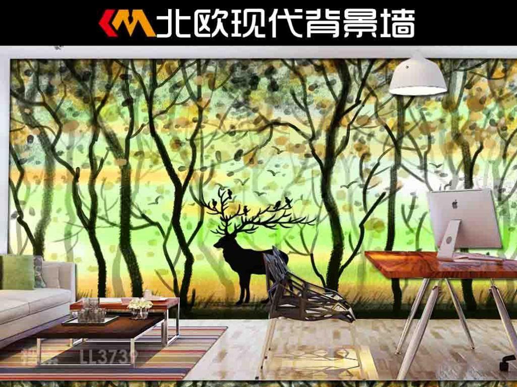 北欧手绘现代简约森林麋鹿背景墙