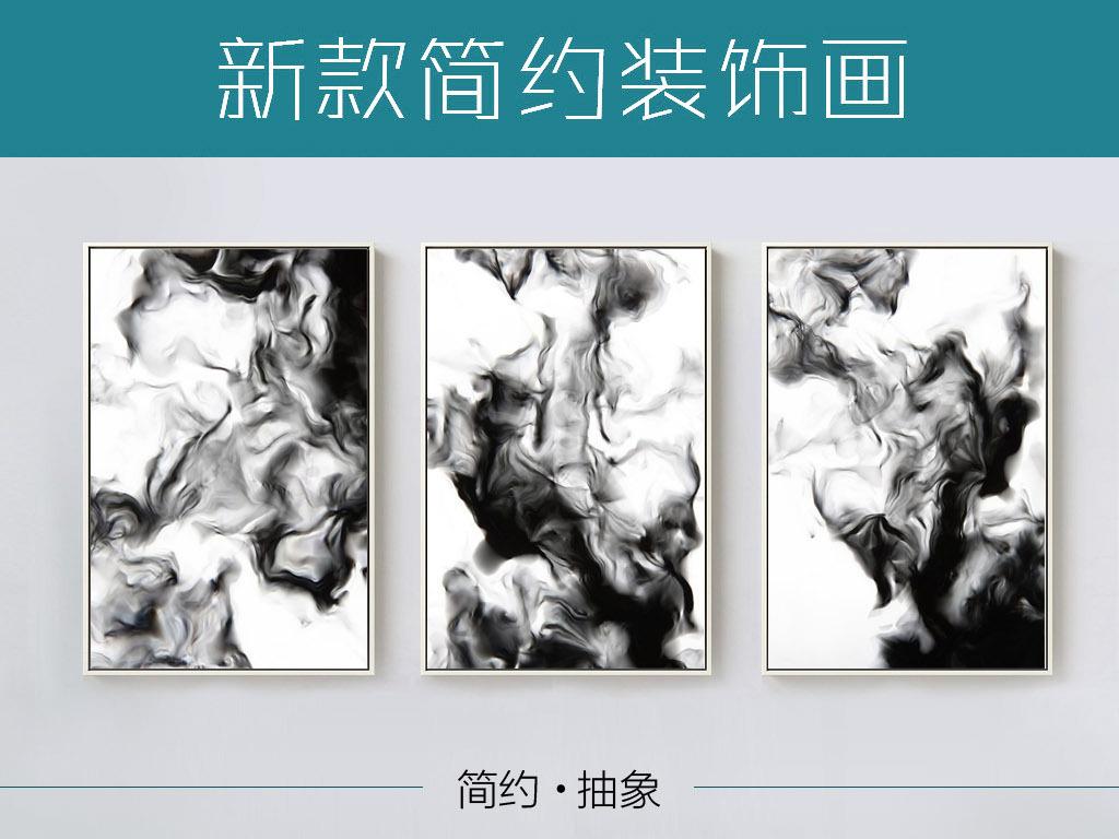 云雾烟雾唯美意境中国风手绘室内装饰黑白画