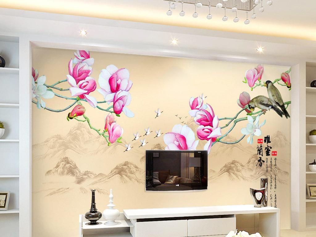 式简约现代玉兰花鸟图背景墙