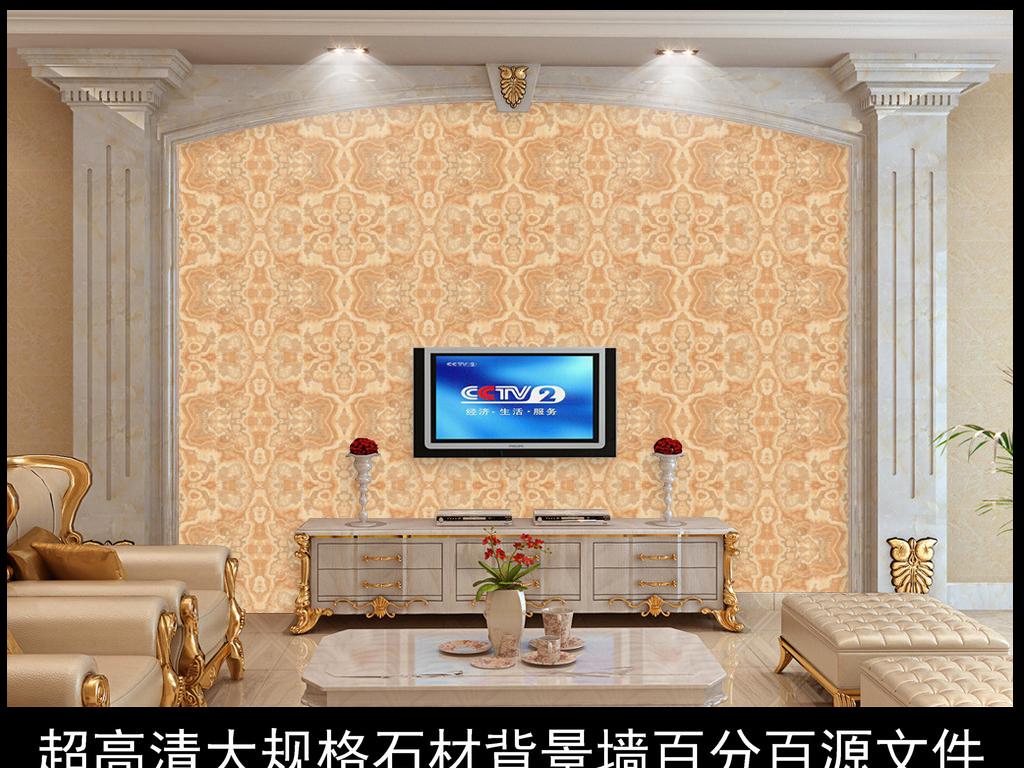 超高清欧式石材大理石背景墙图片