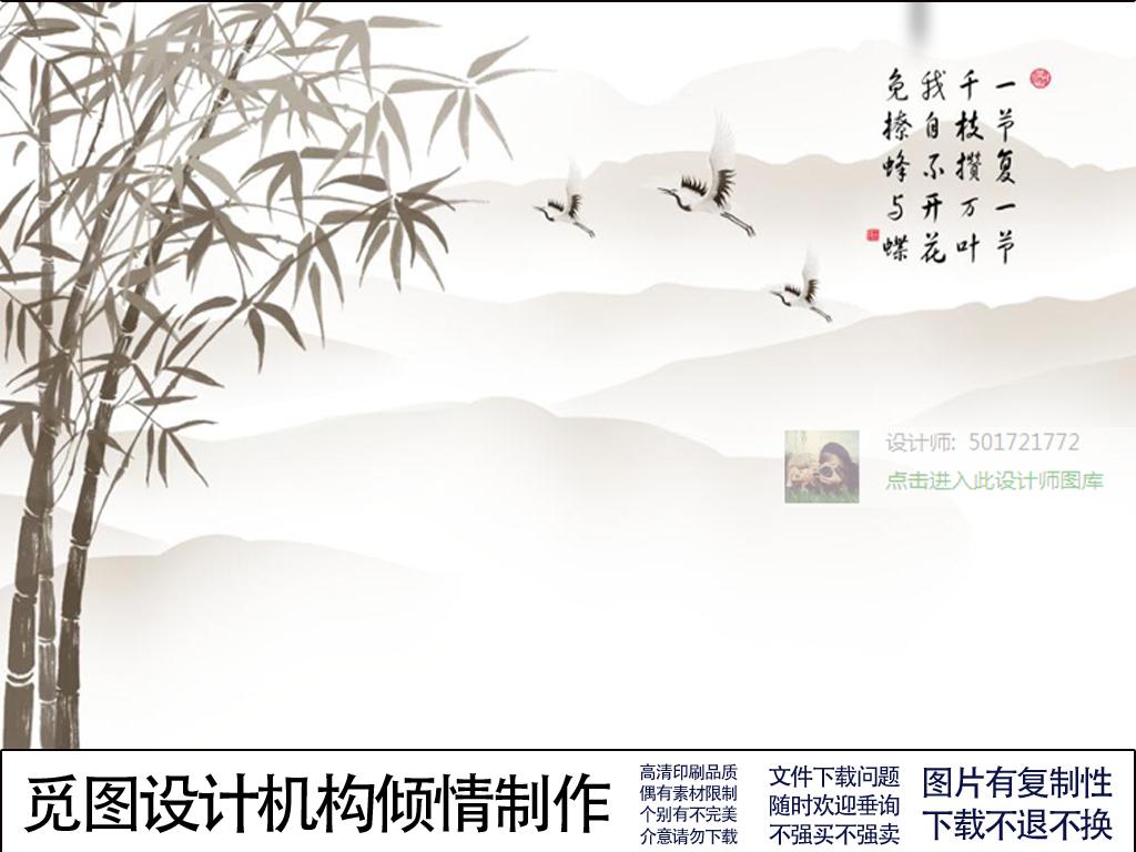 2017中式中国风国画觅觅壁画