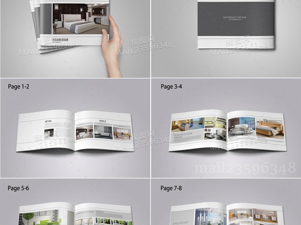 2017产品手册封面内页排版psd模板图片