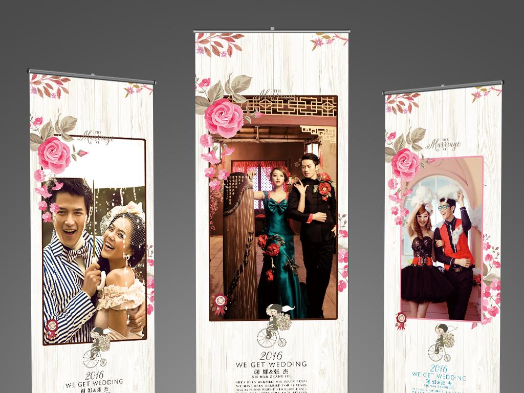 平面|广告设计 展板设计 x展架设计 > 唯美婚庆婚礼海报x展架图片